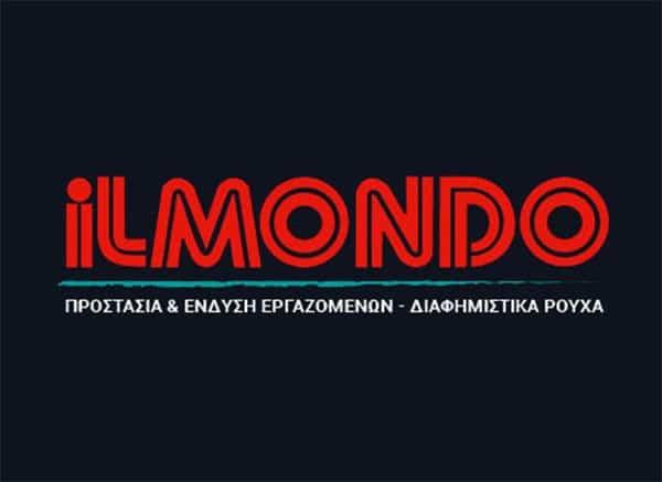 Κατασκευή Λογοτύπου Ρούχα Εργασίας Θεσσαλονίκη