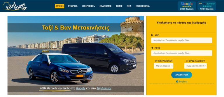 taxithess-foto-1