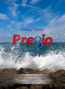 Pregio διαφήμιση (2)