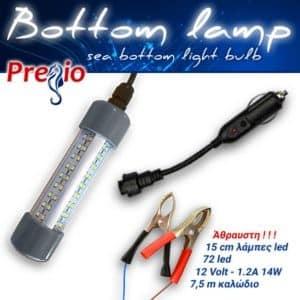 Pregio Bottom lamp fb 2