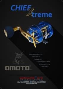 Pregio Chief Xtreme διαφήμιση 1