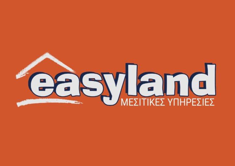 EASYLAND-LOGO
