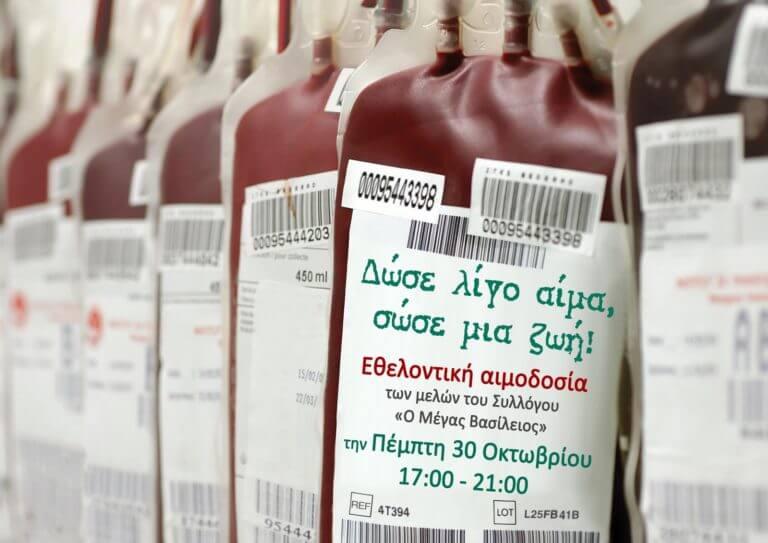 Αιμοδοσία Οκτ 2014 Αρχικό