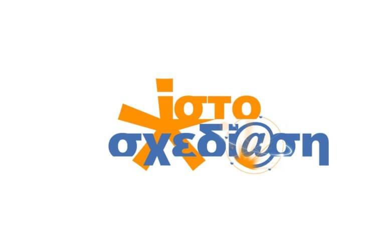 Ιστοσχεδίαση Λογότυπο