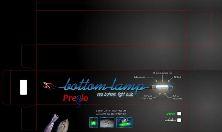 Pregio Bottom lamp2