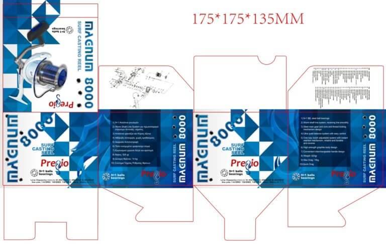 Pregio Magnum κουτί