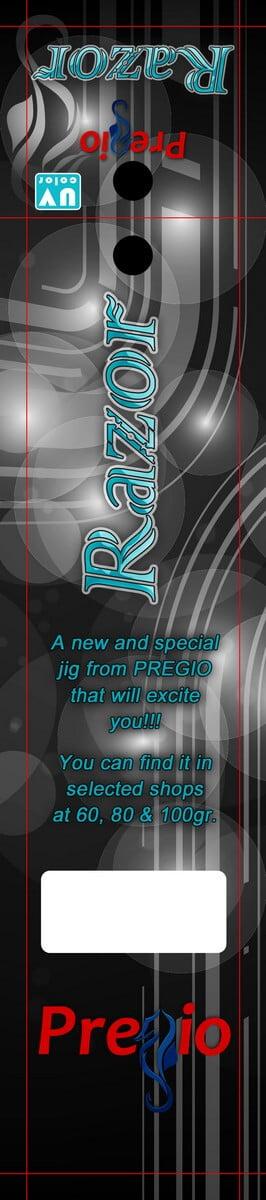 Pregio Razor 1 έξω