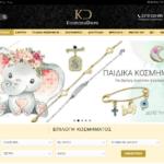 Κατασκευή e-shop KosmimaDoro.gr