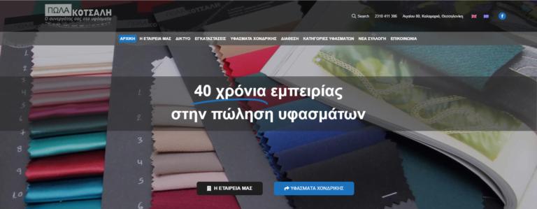 kotsalitextiles.com