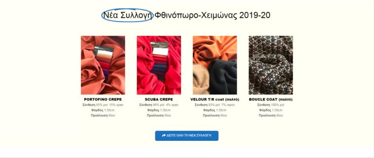 textiles.com