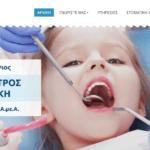 Κατασκευή Ιστοσελίδας σε παιδοδοντίατρο στη Θεσσαλονίκη