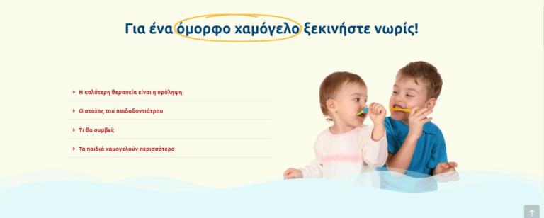 smileworld.gr
