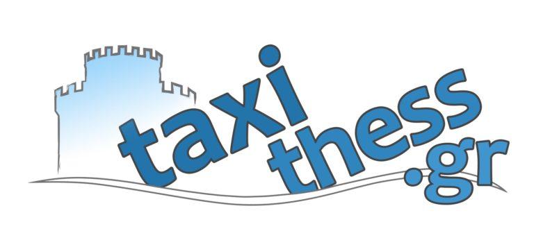 Taxithess logo (1)