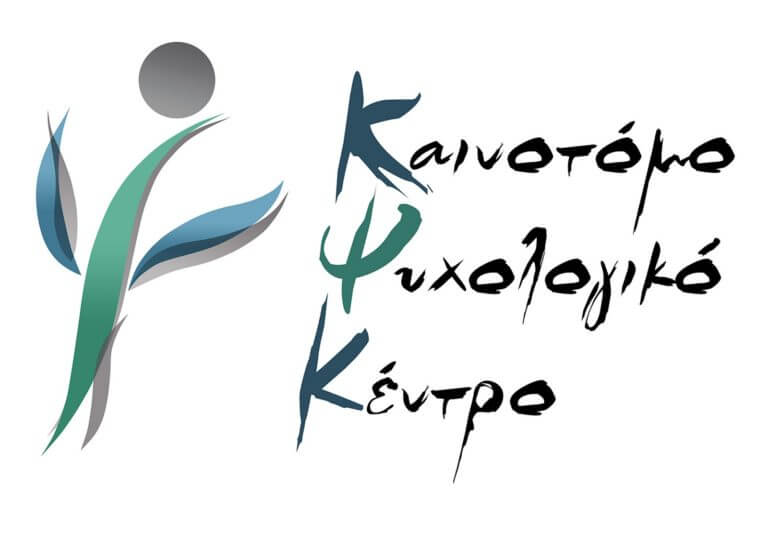 kepsyke logo (3)