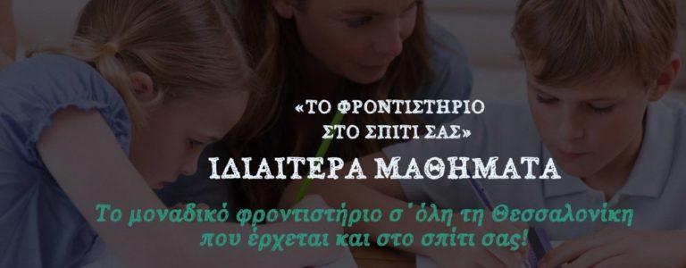sl-front-sto-spiti-24-8-18-1300x507