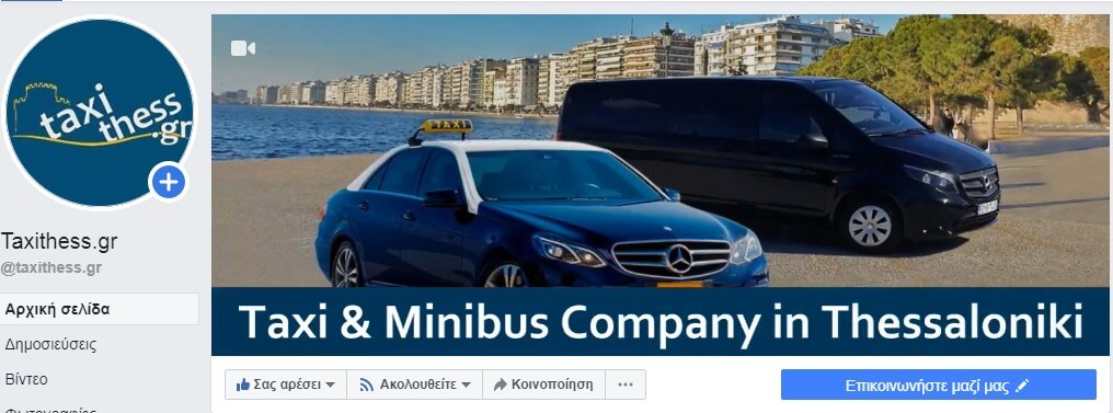 taxithess-facebook-cover